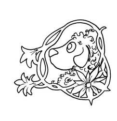 Ovis ornamentalis Drama by DasTenna