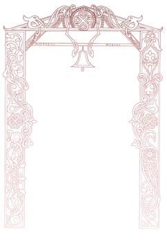 Viking Frame