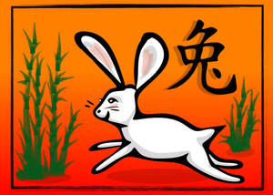 Bamboo Year of the Rabbit
