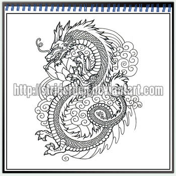 Tattoo Design 029 - Dragon