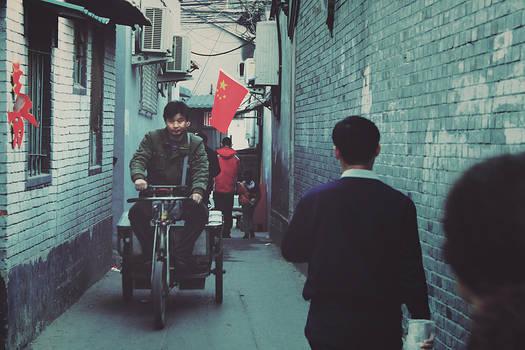 Hutong Bike