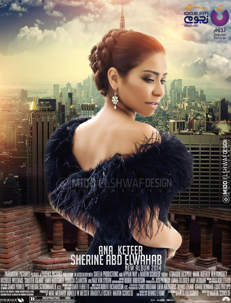Sherine Abdel Wahab to release her new album on October 8 - Egypt Today