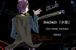 [YOUTUBE] MRA: Daoko [Mercury] MV