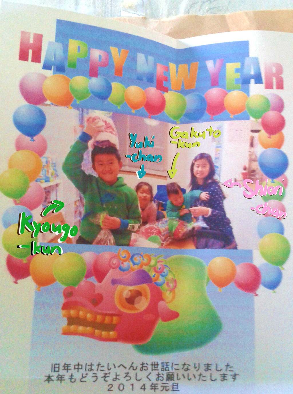 20140118 102357 by marimariakutsu