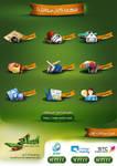 Isalni brochure