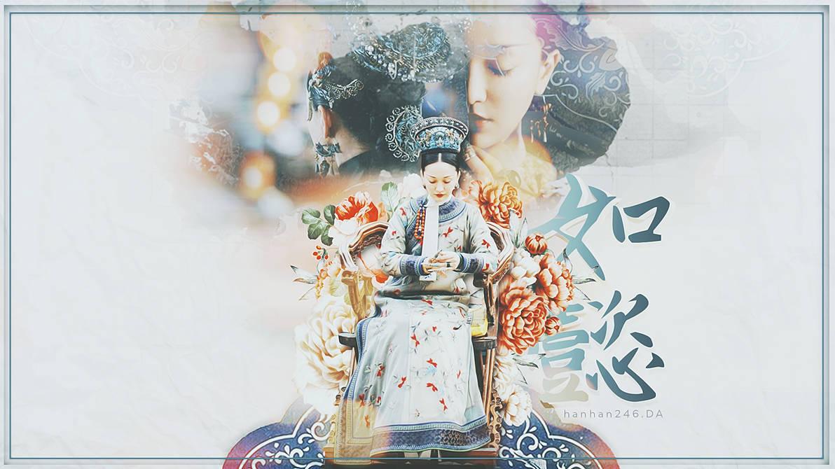 RuYi wallpaper by hanhan246