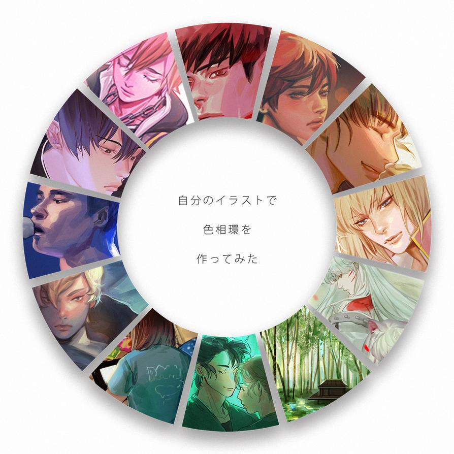 color wheel meme by judaru