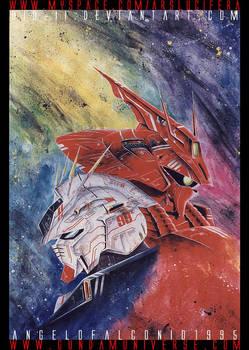Nu Gundam Versus Sazabi