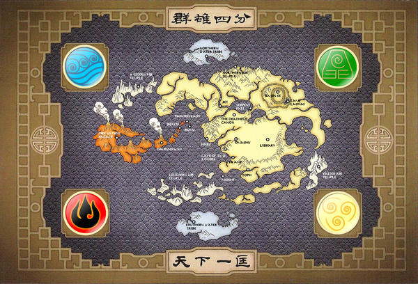 Avatar The Last Air Bender Book 4 Air the RP