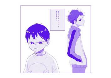 Oikawa san never looks at me by ahhh3