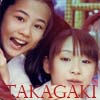 TakaGaki by stylestyle