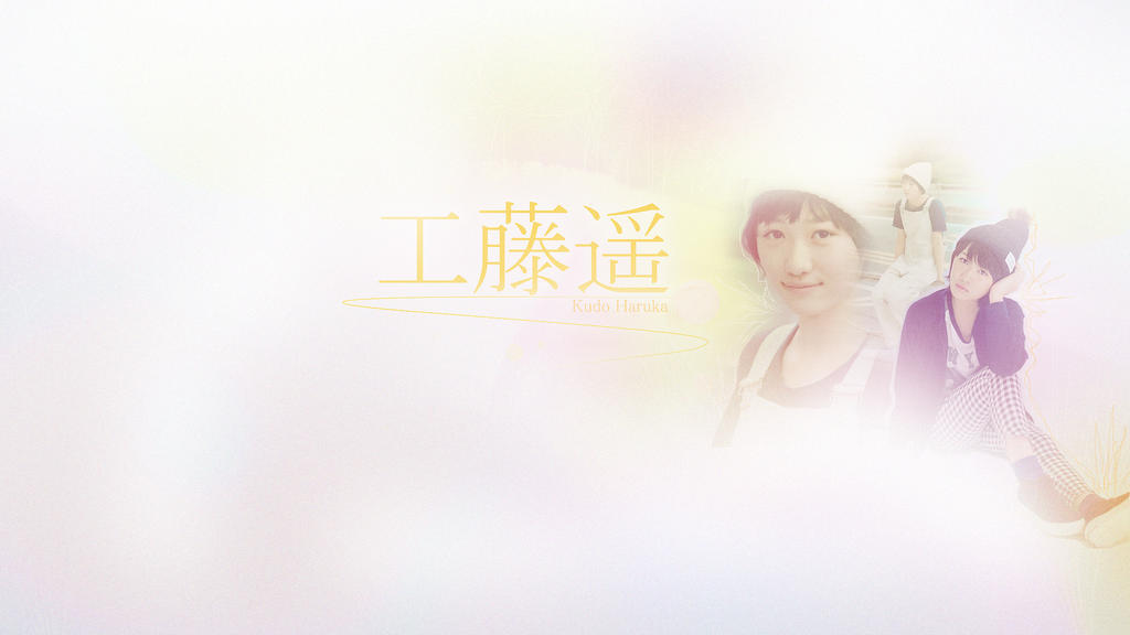 Haruka by stylestyle
