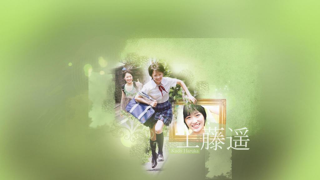 Kudo Haruka by stylestyle