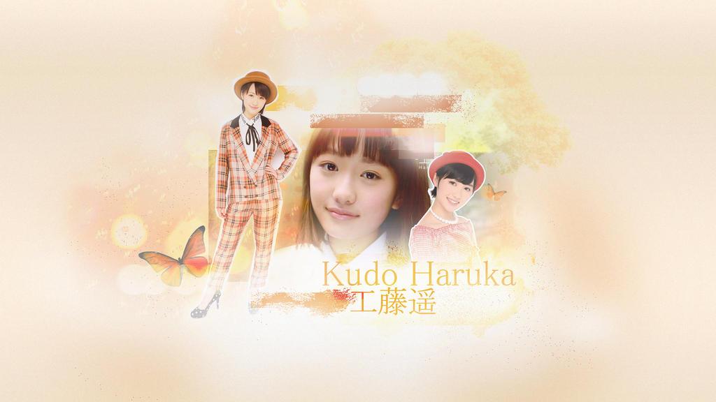 Haruka Kudo by stylestyle