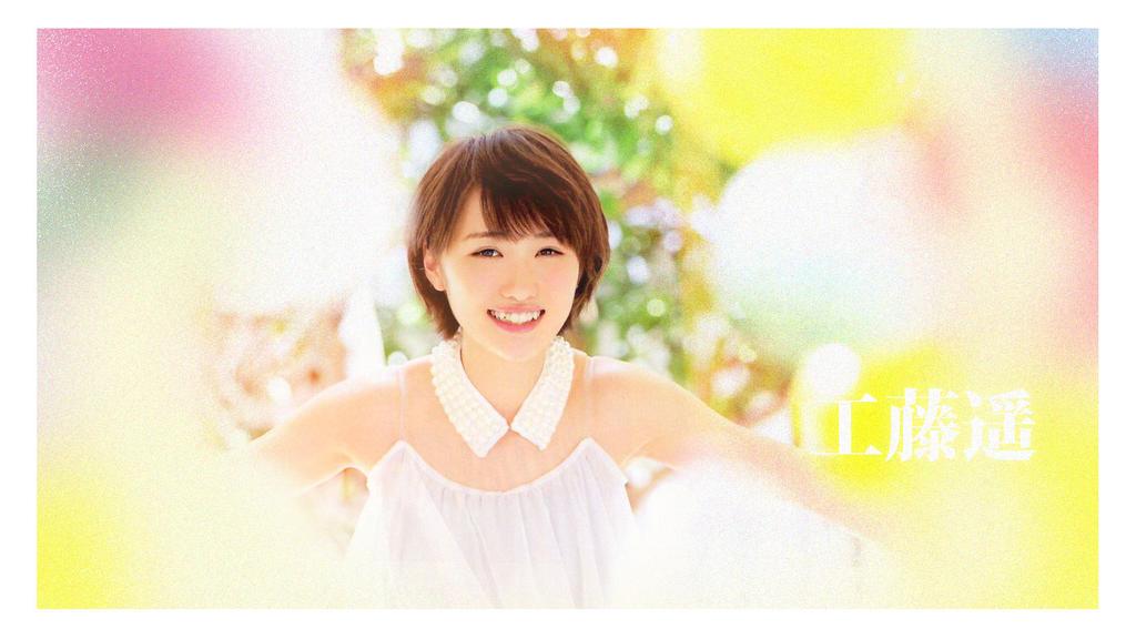 Kudo Haruka Wallpaper by stylestyle