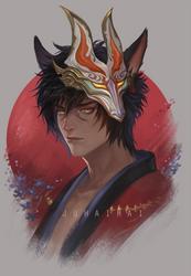 Commission: Jae