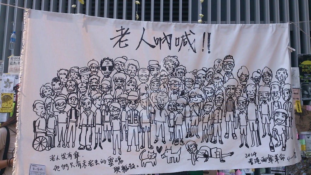 banner of eldery support Umbrella Movement@2014 by vampirekiki