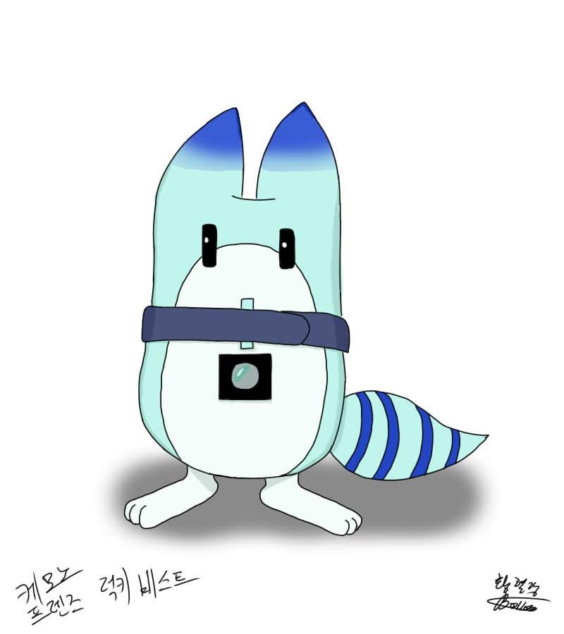 Luck Beast by hwanghyeollang