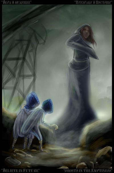Faith in the Future - cover by AlbinaDiamond