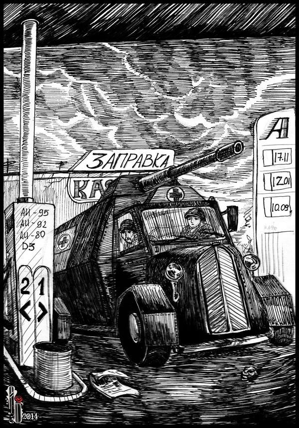 War Ambulance II by AlbinaDiamond
