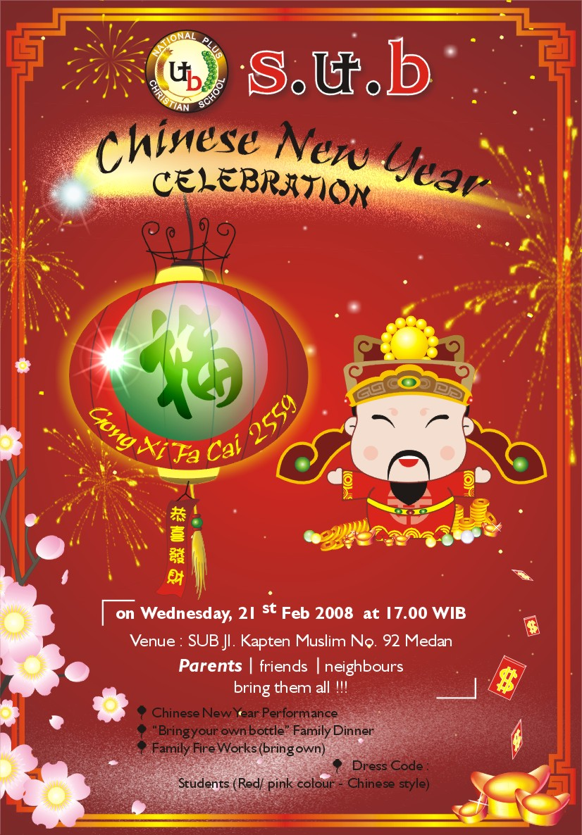 brochure chinese new year by cread a7 - Chinese New Year 2008