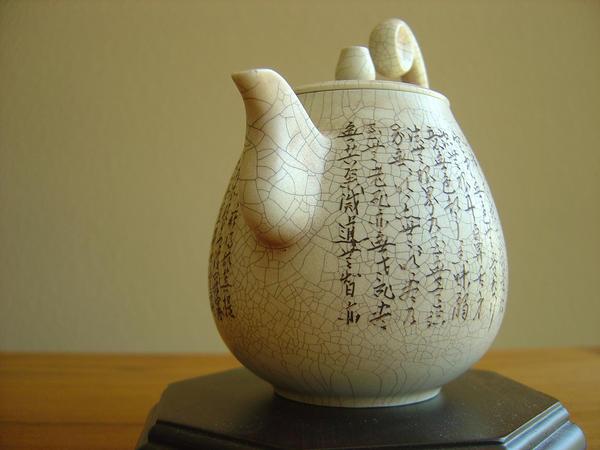 teapot by CFA61