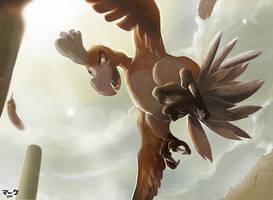 Pokemon: Shiny Ho-oh