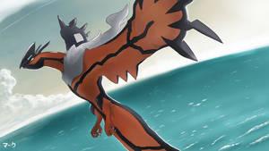 Pokemon: Yvetal 2