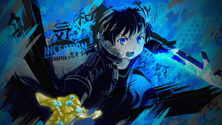 Sword Art Online - Inception chapter 1 thumbnail by StrohhutTV