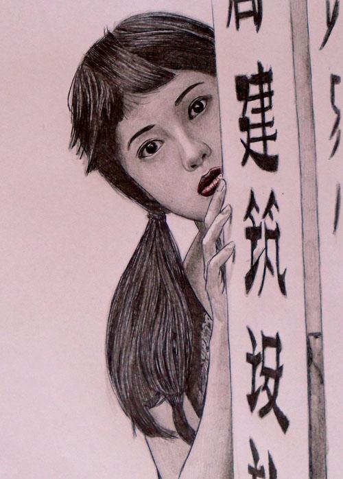 PEAK-A-BOO by KLSADAKO