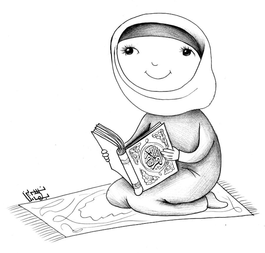 Image Result For Al Quran D