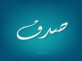 H O N E S T Y by muslimz