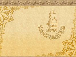 Ramadan by muslimz