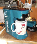 Japan Convention Coffee Maker