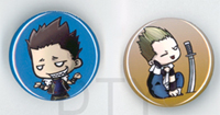 SD buttons - greed n dorochet by zelas