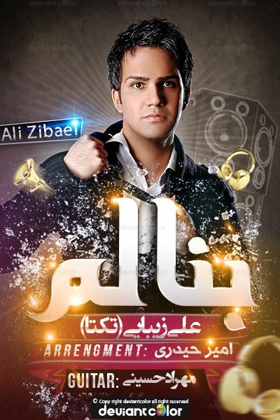 Ali takta ... benalam ... cover music by abgraph