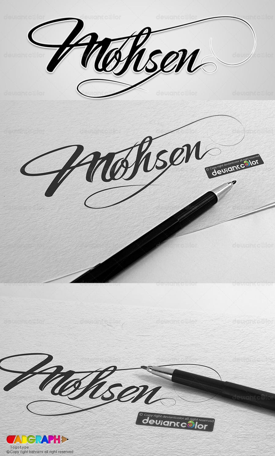 Mohsen logotype by abgraph