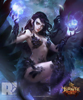 The Chronicles of Dragon Wing: Black Sorceress.