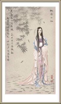 Anima: XiaoXian