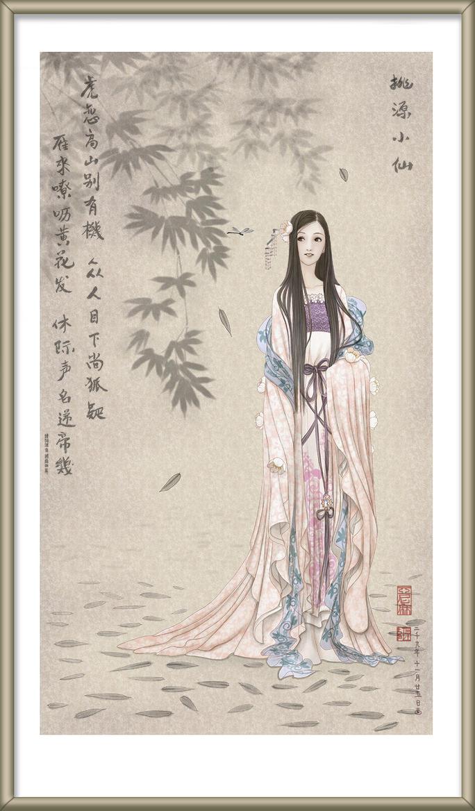 Anima: XiaoXian by Wen-M
