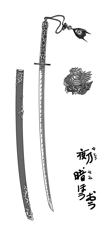 commission: Dark phoenix katana by Wen-M
