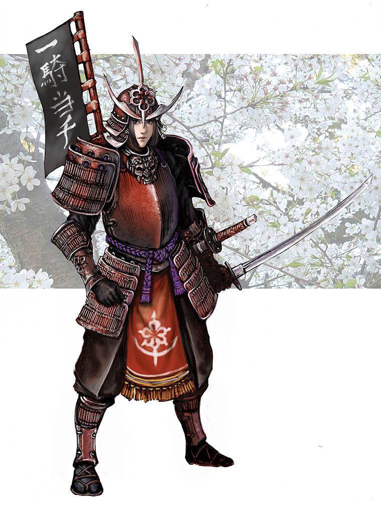 Female Samurai Armor | www.imgkid.com - The Image Kid Has It!