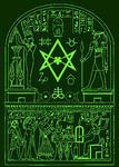 unicursal hexagram Alchemy ancient Egypt Crowley