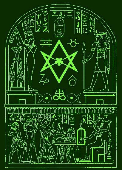unicursal hexagram Alchemy ancient Egypt Crowley by Mikewildt