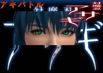 Taimanin Asagi Model Pack Preview 2 by SSPD077 by SSPD077