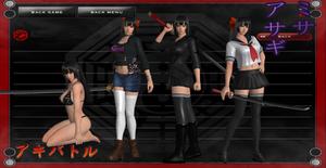 Kyoko Asagi Revised by SSPD077