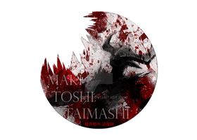 SODC7 Maki Toshi Taimashi Logo