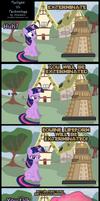 Twilight Vs Technology #10