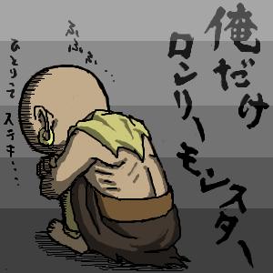 Lonesome mummy by ComaKoma