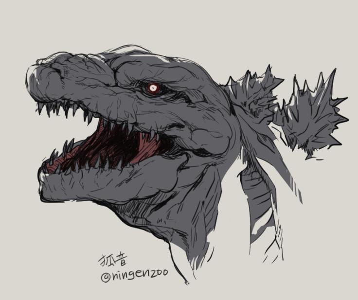 Shin Godzilla by kohn-nz